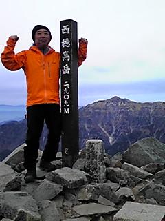 西穂山頂.JPG