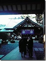 tokyo-daijingu