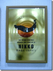 sekai-isan-poster