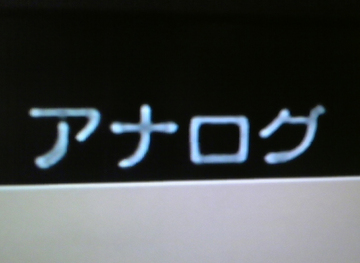 yoshihara1.jpgのサムネール画像