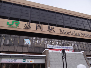 写真①_sasaki0209.jpg