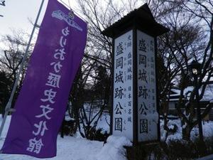 写真⑨_sasaki0209.jpg