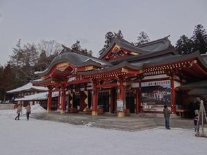 写真⑯_sasaki0209.jpg