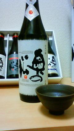 純米吟醸2.jpg