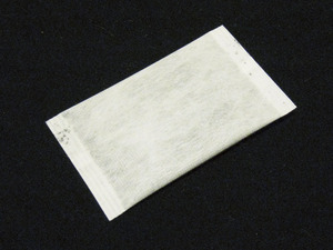 komatsu0301-2.jpg