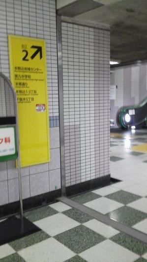 01_komatsu_0516.jpg