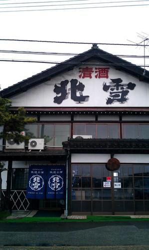 PH7_wakita0511.jpg