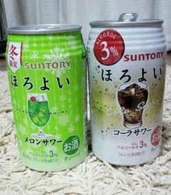 sakuma_blog0429.jpg