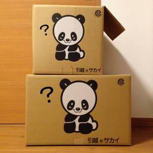 kamemura_blog1218.jpg