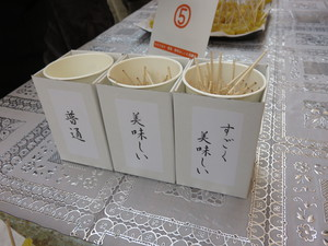 05_komatsuako201504.JPG
