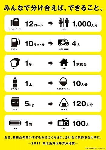 imamura_blogphoto.jpg