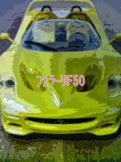 kirihara.blog.pic.jpg