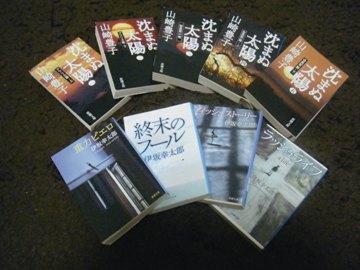 taniwaki-books.jpg